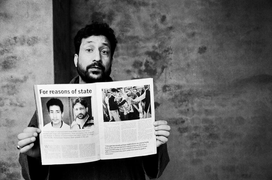 Kashmir (Essay)